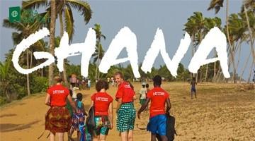 Quốc tịch Ghana